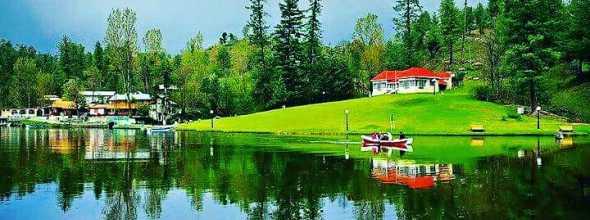 Banjosa Lake2