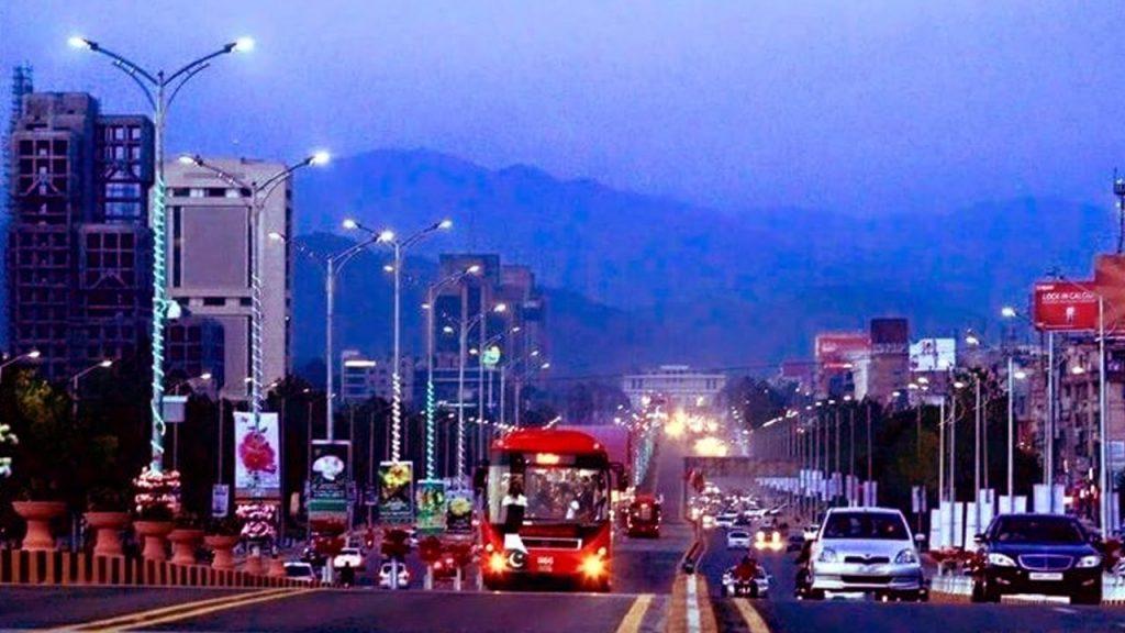 Islamabad Metro